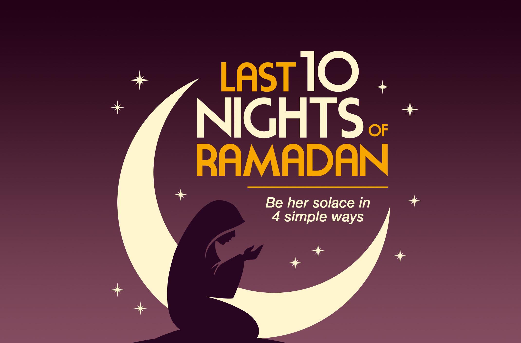 Giving Solace in Ramadan