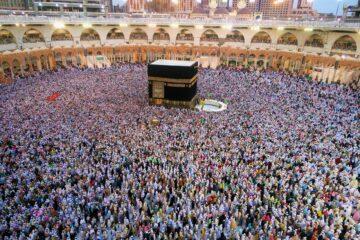 photo of people gathered at kaaba mecca saudi arabia